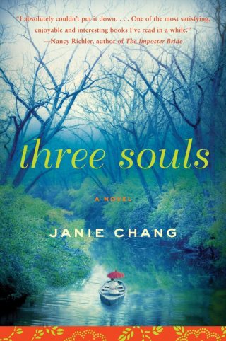 Three-Souls-by-Janie-Chang-on-BookDragon-800x1205